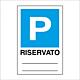 """Cartello in alluminio mm 200x300 """"P. Riservato"""""""