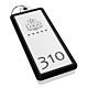 Portachiavi in plexiglass personalizzato argento